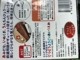 全新兒童日文學習卡