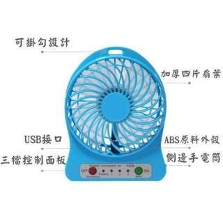 🚚 白  迷你涼風扇  隨身風扇  usb風扇  小風扇  無電池  僅有電扇
