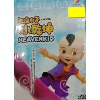 Heavenkid Anime 天庭小子 小乾坤 DVD