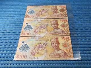 Negara Brunei Darussalam $100 Seratus Ringgit Note Dollar Banknote Currency ( Price Per Piece. Random Number )