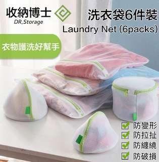 洗衣袋32434459
