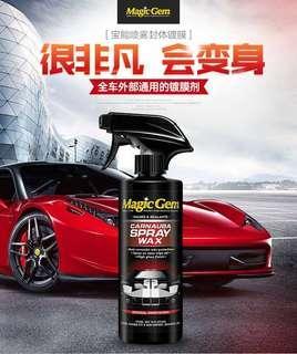 MagicGem M1816噴霧式鍍膜 (香港代理指定網上特約經銷商)