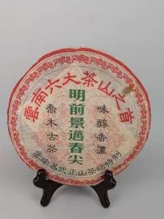 普洱茶餅-2003年明前景邁春尖青餅生茶