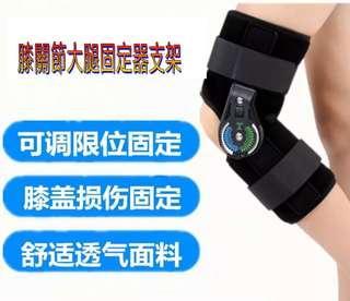 膝關節大腿固定器支架 (均碼) (homethre) (護理系列) (leg support)