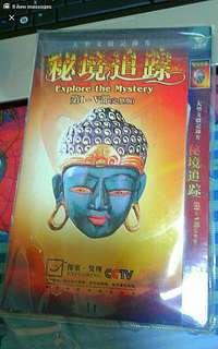 Dvd  Chinese  Explore the mystery  5 dvds  Pick up hougang buangkok mrt  Or add $1 for postage