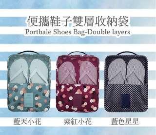 收納鞋袋 59939530