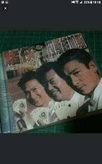 Hong Kong Movie  The Conman Of Las Vegas  赌侠   Cd   PICK up Buangkok Or Hougang,    Or Add 1dollar For Postage