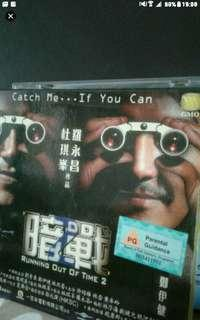 Vcd Vcd sale Buy 2 get 1 free!  Chinese   Catch me if you can