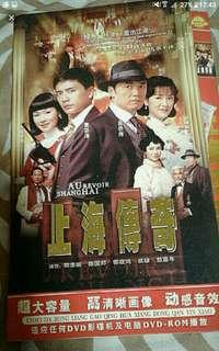 Dvd  Au revoir shanghai  上海传奇  Michael Miu as Nip Jun