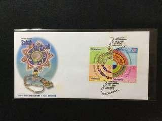 2001 Sabah & Sarawak Beads FDC (Note: Toning On Cover)