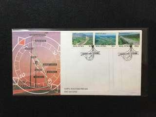 1994 The North - South Expressway FDC (Note: A Few Small Toned Spots)