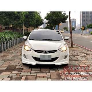 《2014 Hyundai Elantra 1.8 GLS旗艦型》