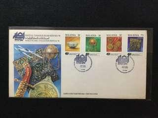 1994 World Islamic Civilization Festival'94 FDC (Note: Toning On Cover) Catalogue Price RM7.00