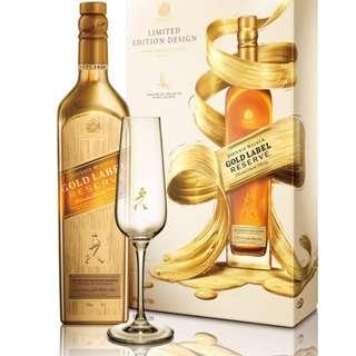 JOHNNIE WALKER GOLD LABEL RESERVE 金牌珍藏 限量蘇格蘭威士忌禮盒