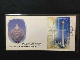 1996 KL Tower Miniature Sheet On FDC (ISC Catalogue Price RM10.00) Light Toning On Cover