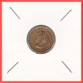1964 Hong Kong 5 Cents