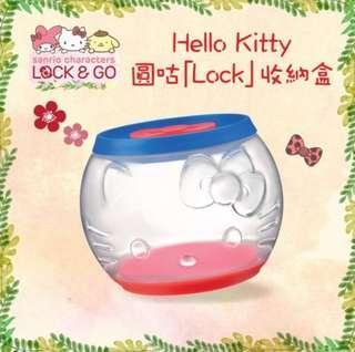 7-11 Lock & Go 收納盒 Hello Kitty