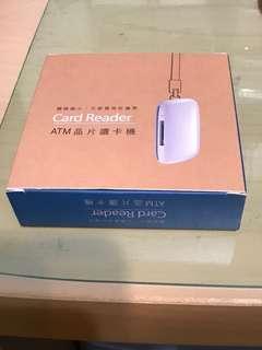 🚚 ATM 晶片讀卡機