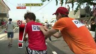 Writable Running man tag