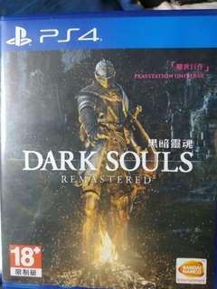 Dark Souls Remastered R3 PS4