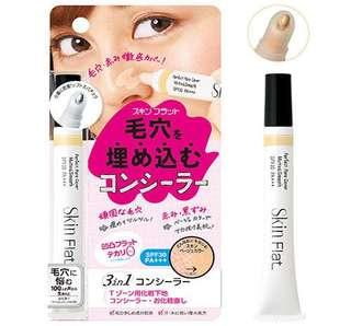 🚚 BCL Skin Flat Perfect Pore Cover Matte and Smooth Concealer