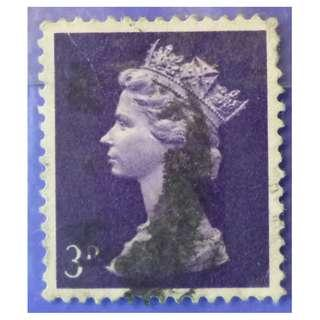 Stamp UK Great Britain 1971 Queen Elizabeth II - Decimal Machin 3p