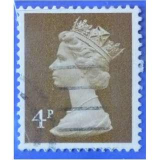 Stamp UK Great Britain 1971 Queen Elizabeth II - Decimal Machin 4p