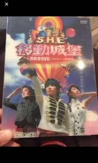 🚚 S.H.E2006移動城堡演唱會DVD(LIVE@H.K紅磡體育館)