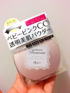 Ettusais Premium 無色透明碎粉