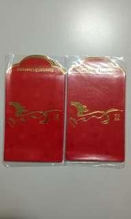 Standard Chartered Red Packets