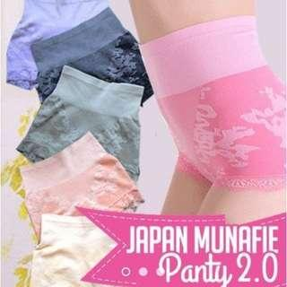 JAPAN MUNAFIE PANTS