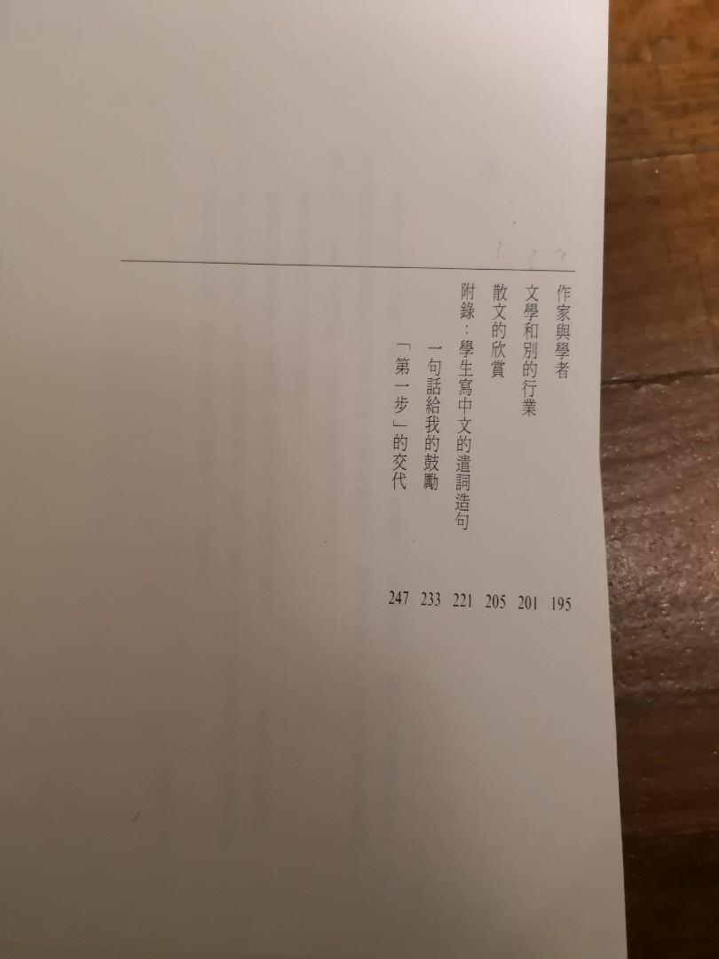 免費贈書 香港之秋