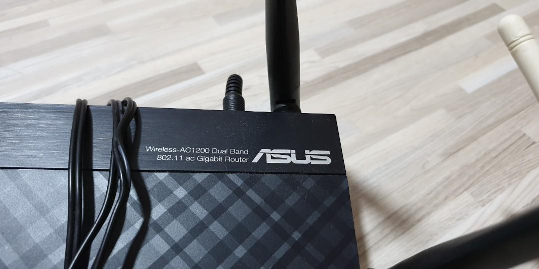 Asus ac 1200 Dual Band router and Netgear wifi range