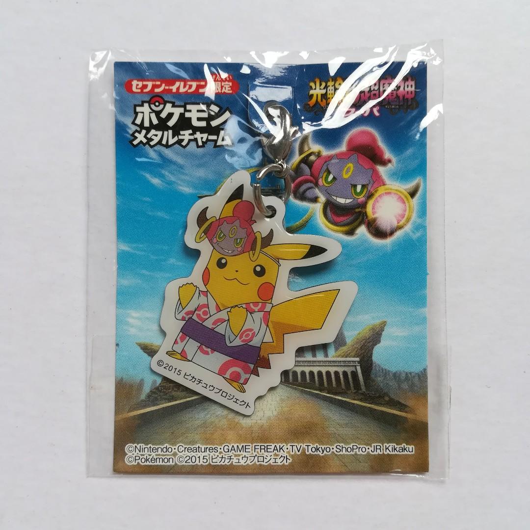 Exclusive Japan 7 Eleven X Pokemon The Movie Xy Ring No Choumajin