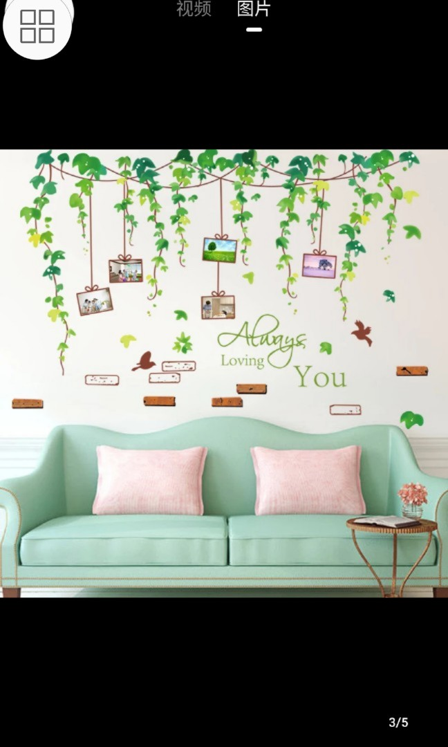 Instock Fresh Vine Photo Frame Photo Wall Stickers Living Room