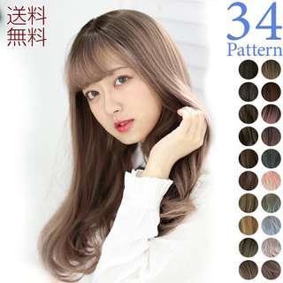 Japanese fashion wig
