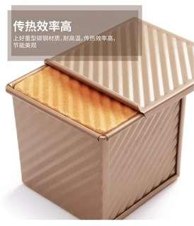 Bread loaf Tin square