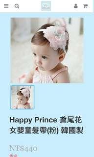 日安朵朵happy prince女嬰髮飾
