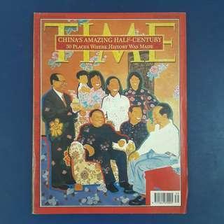 Time Magazine Sep 22 1999 - China's Amazing Half Century