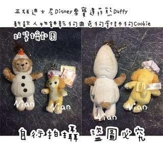 🚚 正版迪士尼Disney新款人物餅乾狗曲奇狗廚師狗Cookie 站姿鑰匙圈