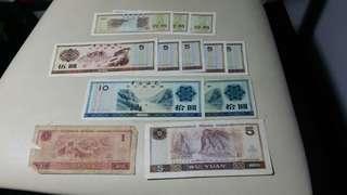 中國外匯兌換券1979+紙鈔1980