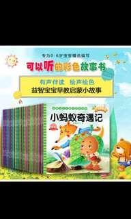10 Chinese story books audio