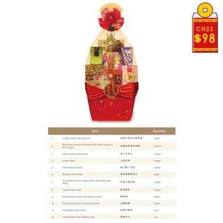 Chinese New Year Hamper - CH17