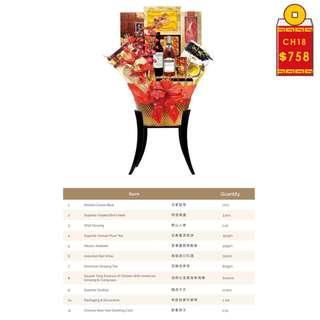 Chinese New Year Hamper - CH18