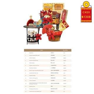 Chinese New Year Hamper - CH20