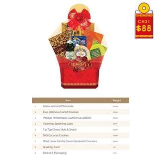 CNY Hampers - CH30