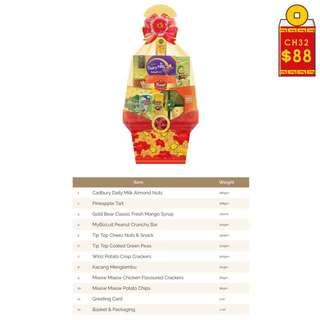 CNY Hampers - CH31