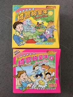10 CDs - children songs