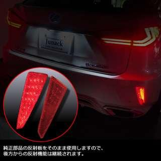 ☆ Lexus RX300 LED Reflector (with Brake Circuit) ☆
