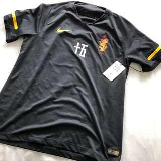 Price firm : Nikelab Nike Clot jersey dragon